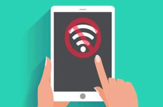 Не работает тачскрин iPad   Блог Nout-911