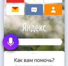 Яндекс Браузер для айфон и айпад: как скачать, внешний вид и доступные функции