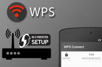 iPhone или iPad не подключается к сети WiFi - что делать?! | Настройка оборудования
