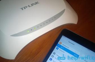 iPad не подключается к WiFi. Что делать если вай фай не работает