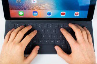 Сравнение ноутбук или iPad