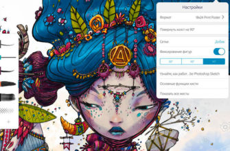4 приложения для рисования на iPad — Блог re:Store Digest