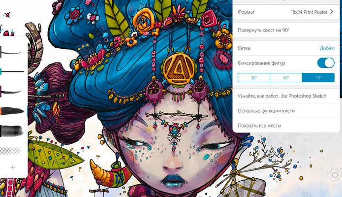 Топ-10 программ для начинающих художников. Программы для рисования на iPad | Всё об iPad