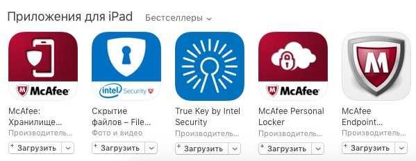 Антивирусы для iPhone и iPad (iOS) скачать бесплатно
