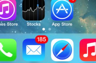 Новое в iOS 14: Как на iPhone и iPad спрятать ненужные страницы с приложениями с домашнего экрана  | Яблык