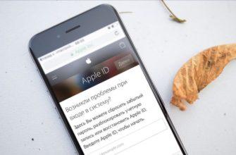 Как подготовить iPhone или iPad к продаже — Блог re:Store Digest