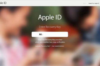 Как создать Apple ID - Лайфхакер