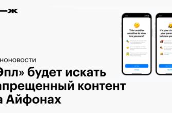 Россия может запретить продажу iPhone из-за новшества Apple