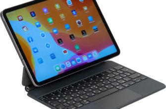 Превратите ваш iPad Pro в настоящий MacBook с помощью этой клавиатуры — Wylsacom