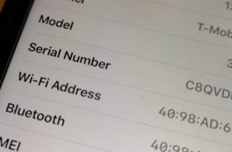 Расшифровка серийного номера iPhone 2010-2020 |