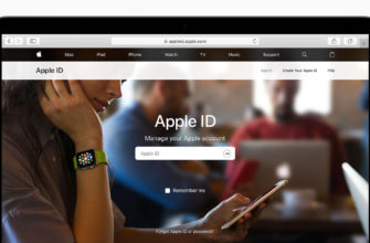 Создание учетных записей электронной почты, контактов и календаря на iPad - Служба поддержки Apple