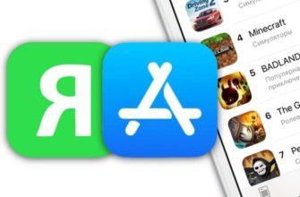 Лучшие виджеты для вашего iPhone или iPad |