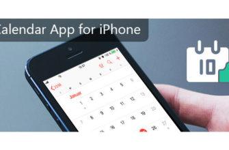 Лучшие бесплатные / платные приложения календаря для iPhone в 2021 году