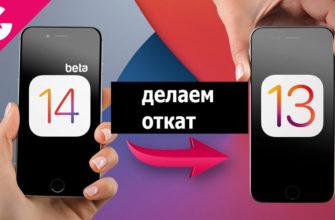 Обзор: iOS 14 - самое большое обновление iPhone за все время |