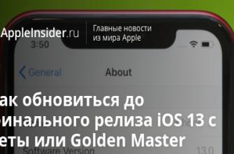 Что нового в iOS 14 - Служба поддержки Apple