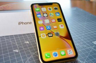 Запрос возврата средств за приложения и контент, приобретенные вмагазинах Apple - Служба поддержки Apple (RU)