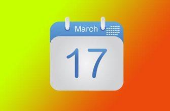Как добавить или удалить календари на iPhone и iPad • Оки Доки