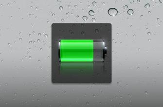 Как зарядить iPad от USB-разъема на PC • iLand