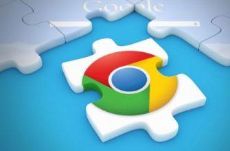 Safari не открывает Google: ru_mac — LiveJournal
