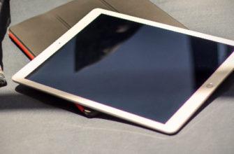 iPad не включается? 5 простыми способами решить проблему!
