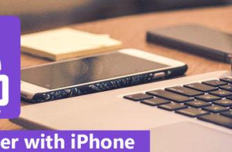 Как использовать iPhone для управления Mac  