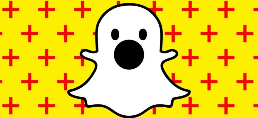 Скачать и установить Snapchat на iPhone бесплатно