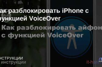 Использование функции «Озвучивание при наборе» на iPhone, iPad и iPodtouch - Служба поддержки Apple (RU)