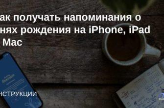 AppStore: Открытки, поздравления, гифки