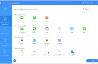 Как извлечь / восстановить данные со сломанного iPad (iPad Pro / iPad Air)