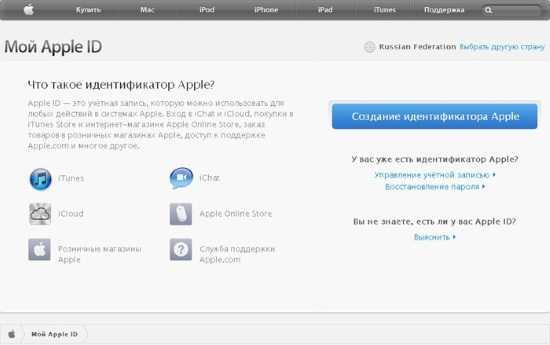 Двухфакторная аутентификация на iPad - Служба поддержки Apple