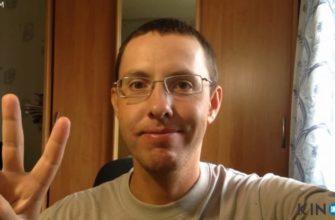 EpocCam и OBS Studio или как превратить ваш iPhone в веб-камеру