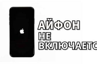 Что делать, iPhone или iPad завис на яблоке после обновления iOS 115 - 3 способа 2021