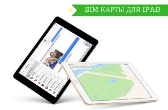Обзор iPad mini (2021) — Wylsacom