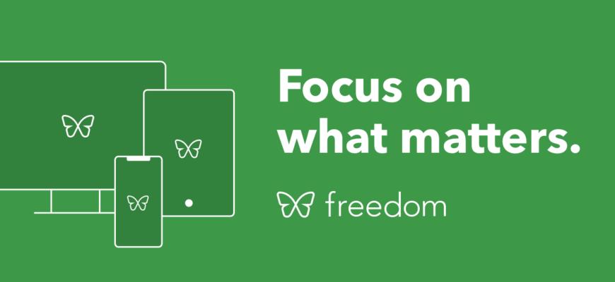 Обзор Freedom. Как не отвлекаться во время работы