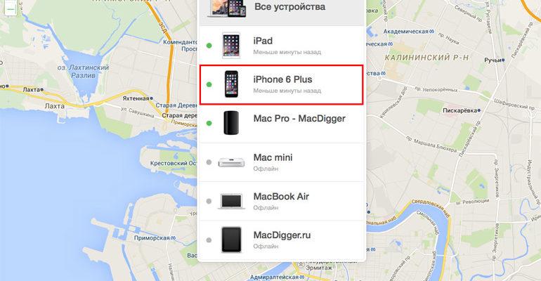 Настройка служб геолокации на iPhone и iPad? Полезные советы | Всё об iPad