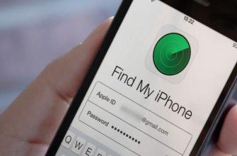 Как найти айфон: через icloud, с другого устрйства, по imei и локатор |