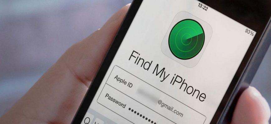Как найти айфон: через icloud, с другого устрйства, по imei и локатор  