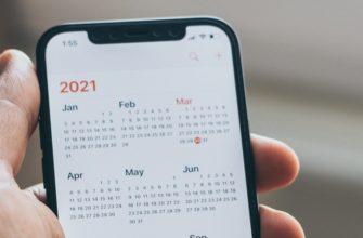 Как убрать спам из календаря на iPhone: пошаговая инструкция |