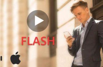 AppStore: Flash Driver