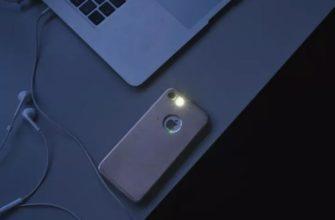 Как включить фонарик на Айфоне - все способы Тарифкин.ру