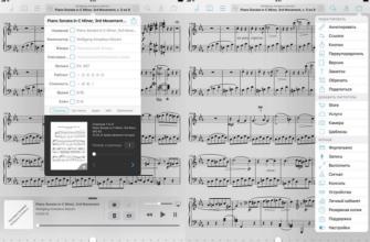 Лучшие приложения для музыкального редактора для iPhone и iPad в 2020 году - Autotak