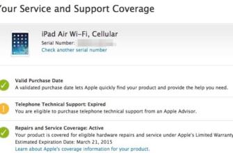 Как проверить б/у iPad перед покупкой? | Все для iPad