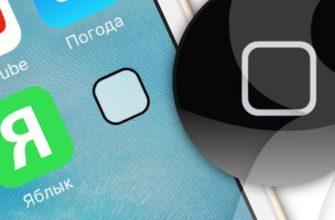 Если iPad не включается или зависает - Служба поддержки Apple (RU)