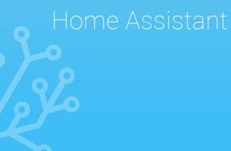 AppStore: Home Assistant