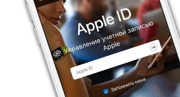 Как создать Apple ID (с картой или без) на iPhone, iPad или на компьютере  | Яблык