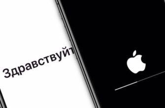 Как очистить Айпад от мусора - все способы Тарифкин.ру