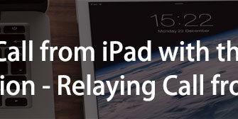 Как позвонить с айпада на мобильный - можно ли звонить через сим-карту, с iPhone на iPad, если нет интернета, инструкции со скриншотами
