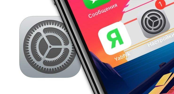 Скачать прошивку на iPad Mini 2 Cellular (A1490)