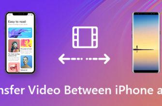Полное руководство по передаче изображений между iPhone и Android