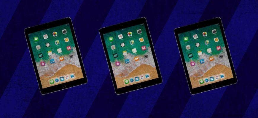 Изучение жестов VoiceOver на iPad - Служба поддержки Apple